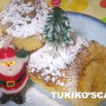 犬のクリスマスケーキレシピ【電子レンジで簡単ミニブッシュドノエル】