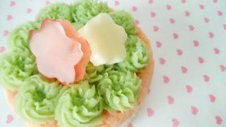 犬用クリームレシピ【大麦若葉のじゃがいもクリーム】