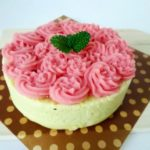 犬用ケーキレシピ【フライパンで作る大麦若葉ケーキ】
