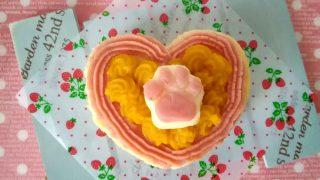Twitterで犬用ケーキプレゼントをスタートしています!
