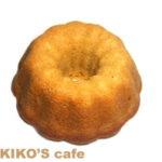 犬用ケーキレシピ【玄米粉ミニクグロフケーキ】