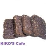 犬用クッキーレシピ【黒米と黒ゴマのクッキー】