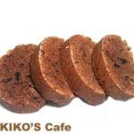 犬のおやつレシピ【上新粉&ライ麦&キャロブ味のミニビスコッティ】