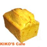 犬用ケーキレシピ【かぼちゃのミニパウンドケーキ小麦アレルギー対応】