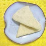 犬の手作りおやつレシピ【じゃがいもとチーズのスコーン】