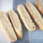 犬の手作りおやつレシピ【ココナッツオイル入りホワイトソルガムのビスコッティ】