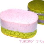 犬の手作りおやつレシピ【黒米のムースケーキ】