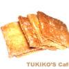 犬のクッキーレシピ【発芽玄米粉クラッカー】