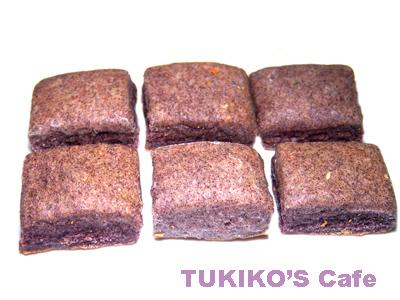 犬スクエアクッキーレシピ黒米