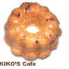 犬用ケーキレシピ【クランベリーのミニクグロフケーキ】