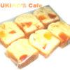 犬用ケーキレシピ【パパイヤミニパウンドケーキ】