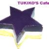 犬のハロウィン用デザートレシピ【犬の紫いもプリン】