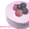 犬のケーキレシピ【紫イモデコレーション犬用ケーキ】
