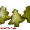 クックパッド×貝印のコラボ☆とっても使いやすいクッキーの型☆