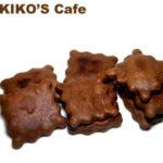 犬の手作りおやつレシピ【キャロブ味クッキー】フライパンで作るレシピ。