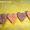 犬用バレンタインクッキーを作ります☆紫いもクッキー&紅麹クッキー