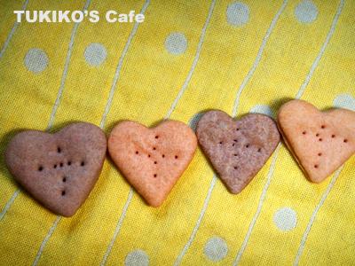 手作り犬用クッキー