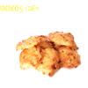 犬用クッキーレシピ【バナナのソフトクッキー】