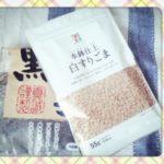 雑穀・豆類