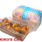 犬用ミニパウンドケーキセットのプレゼント【月子カフェ】