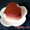 犬用バレンタインケーキ2014作り方その3