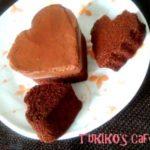 犬用バレンタインケーキレシピ【キャロブのミニハートケーキ】