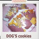Twitterで犬用クッキーセットプレゼント☆抽選日!