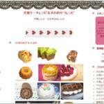 【犬用330レシピ ブロマガ集】をリニューアルいたしました☆