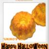 10月締め切りのプレゼントは犬用ハロウィンケーキになります!