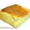 犬用アレルギーケーキレシピ【片栗粉のスポンジケーキ】