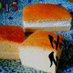 犬用カステラレシピ5選 人間も一緒に食べられる簡単な作り方