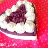 犬用バレンタインケーキ、アメジストケーキ☆