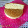 ミニフライパン14cmで犬用パンケーキを作る。その17