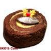 犬用クリスマスケーキレシピ【キャロブとオレンジの切り株ケーキ】
