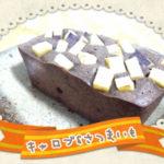 犬の野菜ケーキレシピ【キャロブとサツマイモのミニパウンドケーキ】