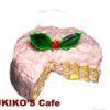 犬用クリスマスケーキレシピ【ピンク色の切り株ケーキ】