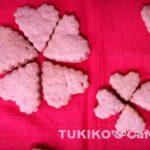 犬の手作りおやつレシピ【犬用桜色のスコーン(紅麹)】