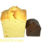 犬用ケーキレシピ【米粉パウンドケーキ プレーン味】