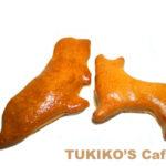 犬用簡単パンレシピ【固くて小っちゃなパン】