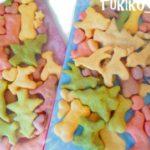 犬用クッキープレゼントfacebook&Twitter発送いたしました☆