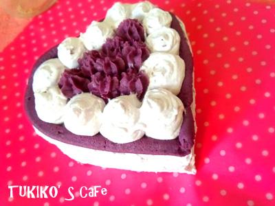 犬用バレンタインケーキ