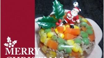 犬用クリスマスケーキレシピ【好きなものだけおかず寄せゼリーケーキ】